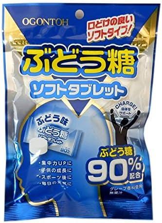 黄金糖 ぶどう糖 ソフトタブレット 60g (40)