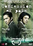 Confession of Pain [Import allemand]