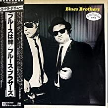Blues Brothers - Briefcase Full of Blues - Japanese promotional sample with OBI