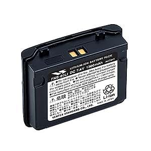 Standard Horizon FNB-80LI Replacement Battery f/HX471S
