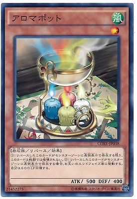 (Yu-Gi-Oh! CORE-JP038 - Aroma Jar - Common Japan)