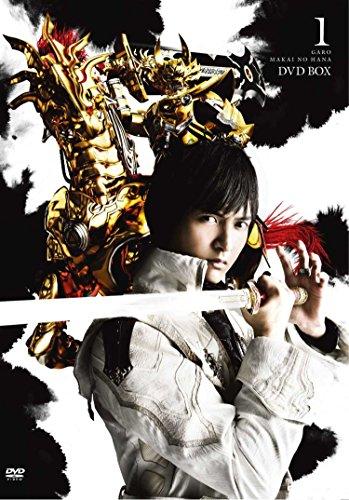 Sci-Fi Live Action - Garo Makai No Hana DVD Box 1 (5DVDS) [Japan DVD] PCBP-62153