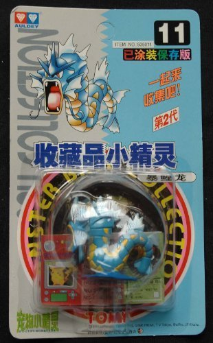 Monster Collection Figure - Pokemon Monster Collection 2