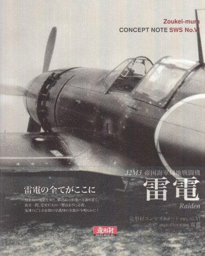 ZKMSWS005-B01 Zoukei-Mura Concept Note VI - J2M3 - Concept Notes
