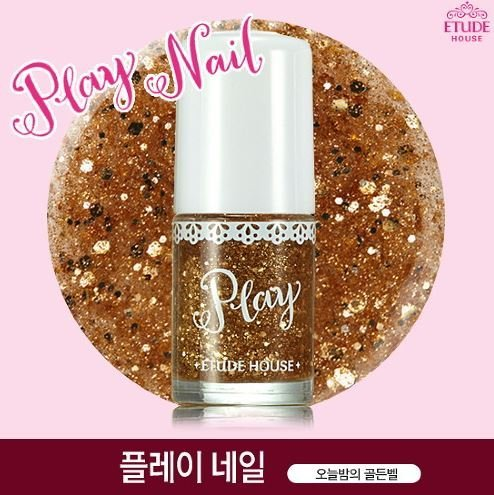 Etude-House-Dear-My-Party-Nails-PBE102-Golden-Bell