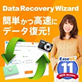 EaseUS Data Recovery Wizard Professional [ダウンロード]