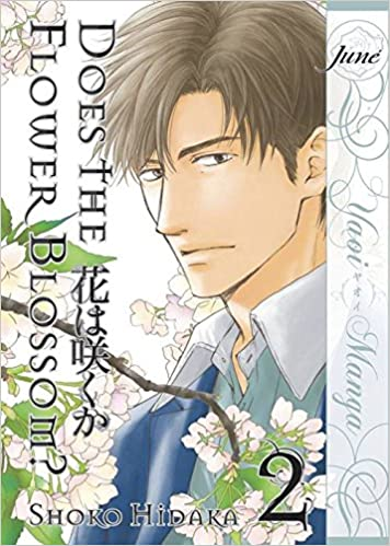 Does The Flower Blossom Volume 2 Yaoi Manga Shoko Hidaka