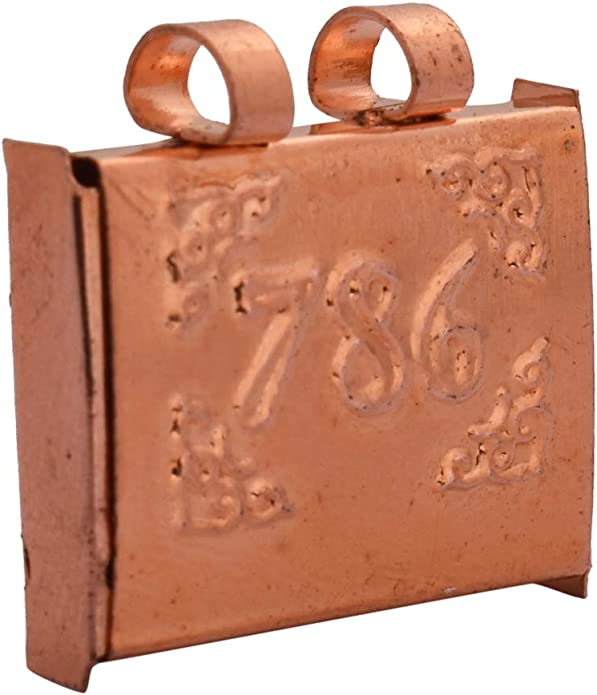 Amulet 12,24,36 PCs Brown Taweez // Tabeez Case Luck Protection Locket