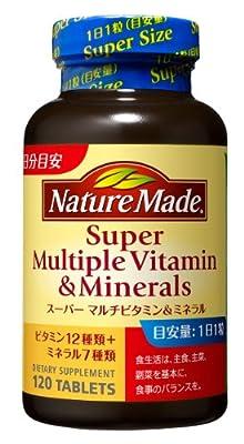 Nature Made Super Multi Vitamin & Mineral (120 capsules * 2 cosets) / Nature Made (Nature Made)
