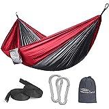 Forbidden Road Hammock Single & Double Camping Portable Parachute Hammock for Outdoor Hiking Travel Backpacking - 210D Nylon Taffeta Hammock Swing (Grey & Red)