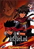 Arc the Lad - The Complete Collection by Section 23