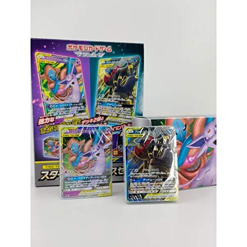 Japanese Pokemon Cards | Darkrai -Deoxys Starter Deluxe Set | Umbreon GX |Espeon - Pokemon Darkrai Cards