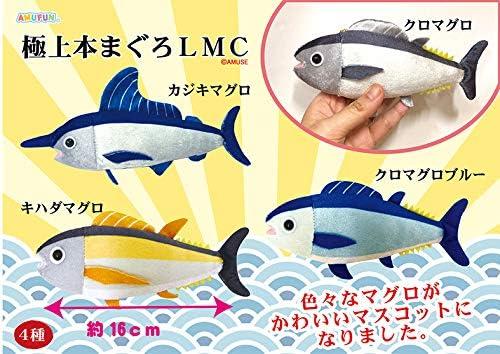 アミューズ ぬいぐるみ 極上本まぐろLMC/全4種セット 魚 カジキ 253364