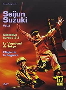 Coffret seijun suzuki vol.2 [Francia] [DVD]