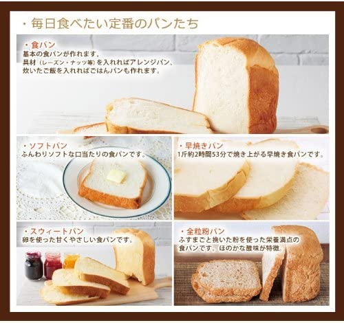 Amazon.com: Home Bakery: [Make 1 Pan loaf-1.5 – 2] mochi ...