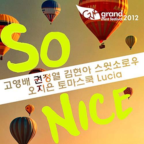2012 Mint - So Nice (feat. 고영배 & 권정열 & 김현아 & 오지은 & 스윗소로우 & 토마스 쿡 & Lucia) (GMF 2012 ver.)