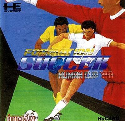 フォーメーションサッカー ヒューマンカップ'90