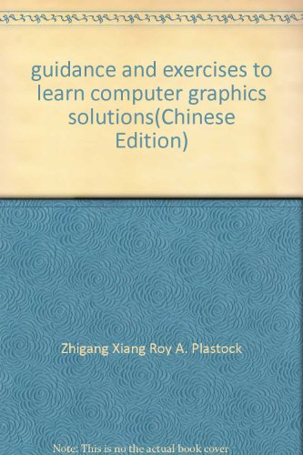 guidance and exercises to learn computer graphics solutions(Chinese Edition)