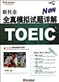 New TOEIC model tests and analysis - with MP3 (Chinese Edition)