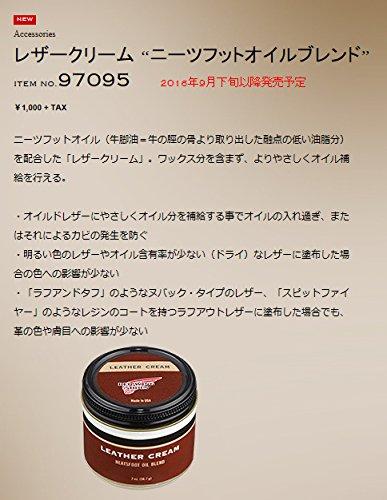 [レッドウィング] RED WING LEATHER CREAM レザークリーム 純正品 1瓶 無色 ニーツフットオイルブレンド 97095