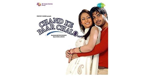 Chand Ke Paar Chalo (Happy) by Alka Yagnik & Udit Narayan on
