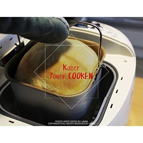 KAISER KBM-7000G Multi Cooker Bread Machine Yogurt Maker Bean Paste 220v by Kaiser (Image #8)