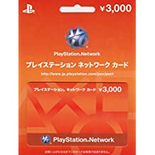 PlayStation Network Card 3000 YEN - Japan PSN Only - PS3/ PS4/ PS Vita [Digital Code]