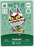 Amiibo Card Animal Crossing Happy Home Design