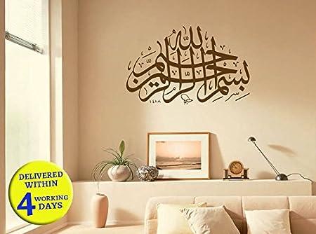 Khatt Vinyl. Modern Transfer Islamic Calligraphy Wall Art  Sticker Muslim