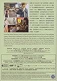 We Were There: True Love - Part 2 (Region 3 DVD / Non USA Region) (English Subtitled) Japanese Movie a.k.a. Bokura ga Ita Kohen
