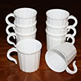 Case 288 - White Plastic Coffee Mug Disposable / Reuseable Drinking Cup with Handle