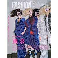FASHION NEWS 表紙画像