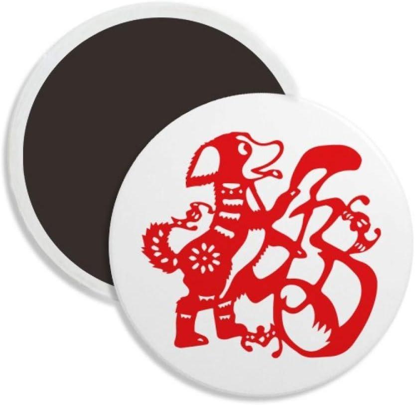 Dog Paper Cutting Chinese New Year Round Ceramics Fridge Magnet Keepsake Decoration