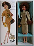 2002 Limited Edition Vintage Reproduction Gold N' Glamour Barbie Doll