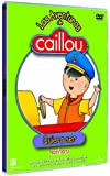 Las Aventuras De Caillou: Quiero Ser Marinero (Import Movie) (European Format - Zone 2) (2012) Cookie Jar