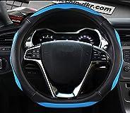 """D Type Steering Wheel Cover - Flat Bottom Car Steering Wheel Protector for Men Women Diameter 38cm(15"""") P"""