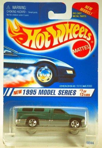 1994 Wheels - 6