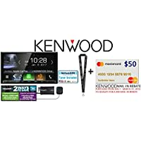 Kenwood DDX9904S In Dash DVD CD 6.95 Touchscreen Display, Built in Bluetooth, with SiriusXM SXV300V1 Tuner, Antenna and a FREE SOTS Lanyard