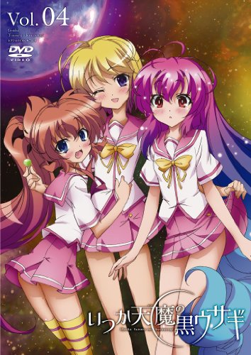 Animation - Itsuka Tenma No Kuro Usagi Vol.4 [Japan DVD] KABA-10010