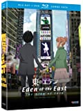 Eden of the East: The King of Eden (Two-Disc Blu-ray/DVD Combo)