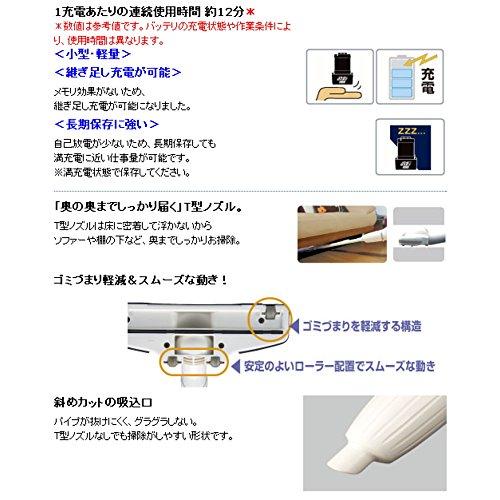 マキタ10.8V充電式クリーナーCL100DW