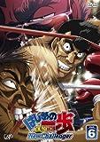はじめの一歩 New Challenger VOL.6 [DVD]
