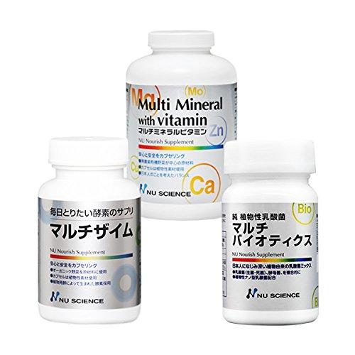 ニューサイエンス マルチミネラルビタミン + マルチザイム + マルチバイオティクス セット B07DWQBBPQ
