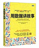 img - for        book / textbook / text book