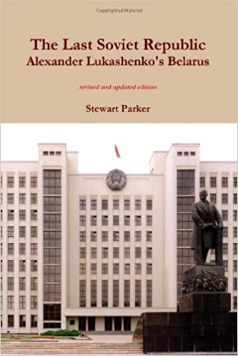 Book The Last Soviet Republic. Revised Edition