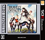 Bravely Default For the Sequel ULTIMATE HITS (Japan Import) [Only for Japanese version 3DS]