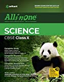 CBSE All In One Science Class 10