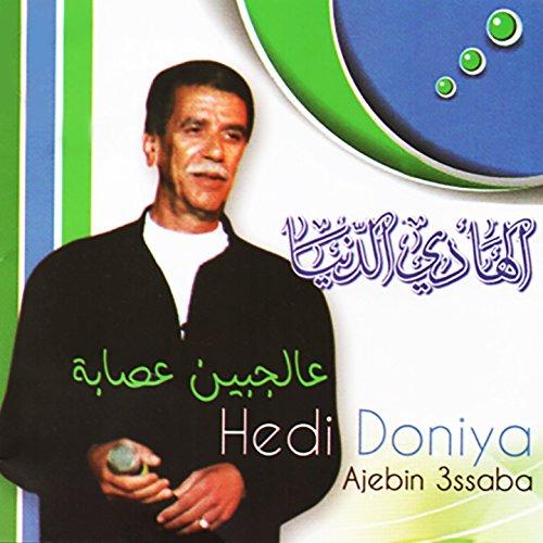 music hedi donia mp3