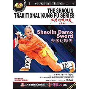 Shaolin Damo Sword movie