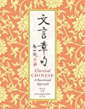 Classical Chinese : A Functional Approach, Li, Kai and Dew, James E., 088727630X